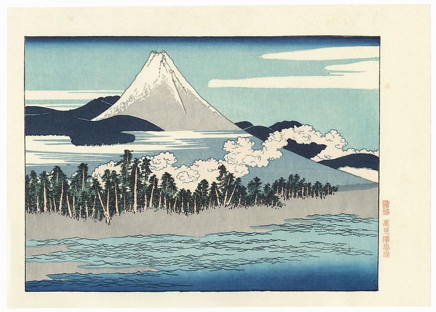 Mt. Fuji Scenery at Senbon Matsubara in Numazu  by Hokusai (1760 - 1849)