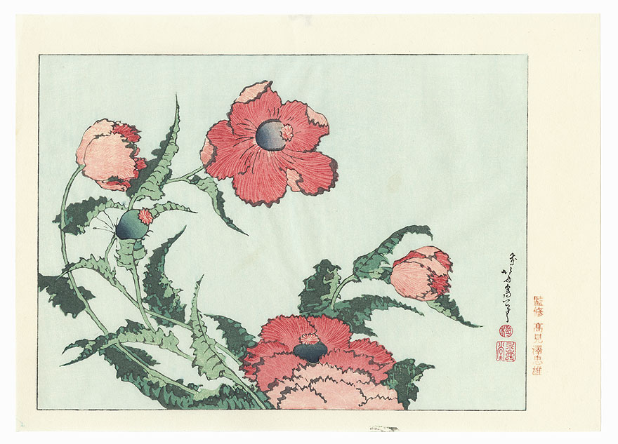 Poppies by Hokusai (1760 - 1849)