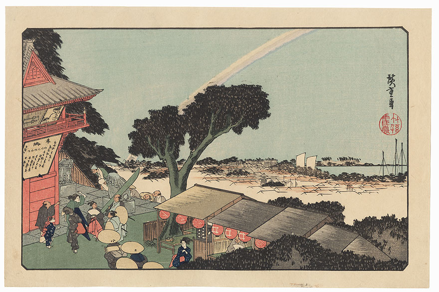 On Top of Mount Atago in Shiba, circa 1832 - 1838  by Hiroshige (1797 - 1858)