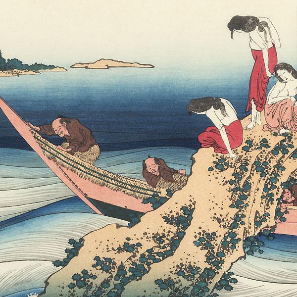 Poem by Sangi Takamura (Ono no Takamura)  by Hokusai (1760 - 1849)
