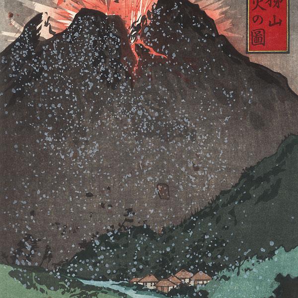 The Eruption of Mt. Bandai by Inoue Yasuji (1864 - 1889)
