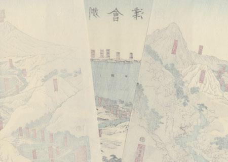 Panoramic View of Mt. Bandai and Surroundings by Sadanobu (1809 - 1879)