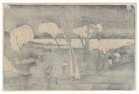 Cherry Trees in Rain on the Sumida River Embankment, 1850s by Hiroshige (1797-1858)