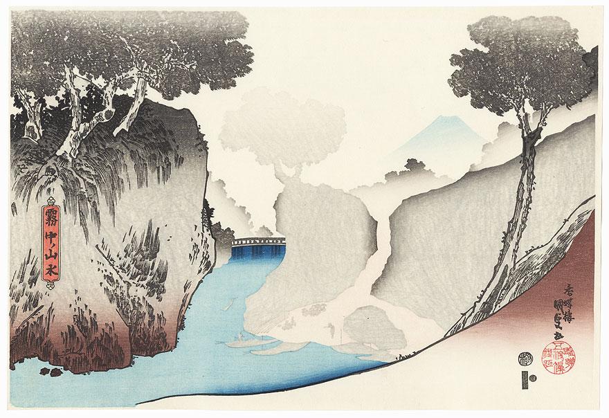 Landscape in Mist  by Toyokuni III/Kunisada (1786 - 1864)