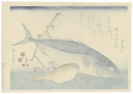 Yellowtail, Blowfish, and Plum Blossoms by Hiroshige (1797 - 1858)