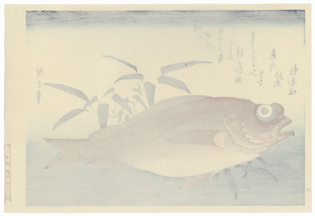 Ako and Bamboo Grass by Hiroshige (1797 - 1858)