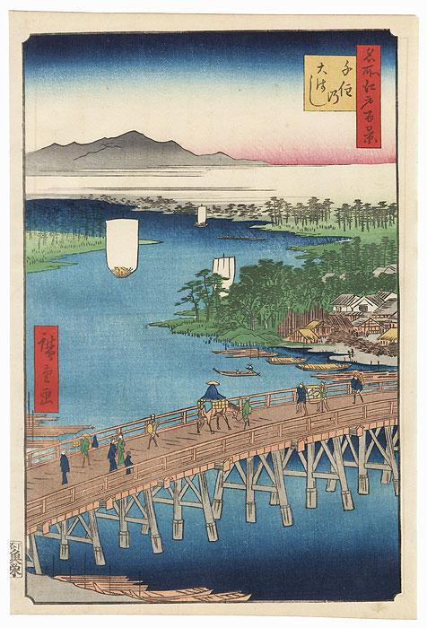 Senju Great Bridge by Hiroshige (1797 - 1858)