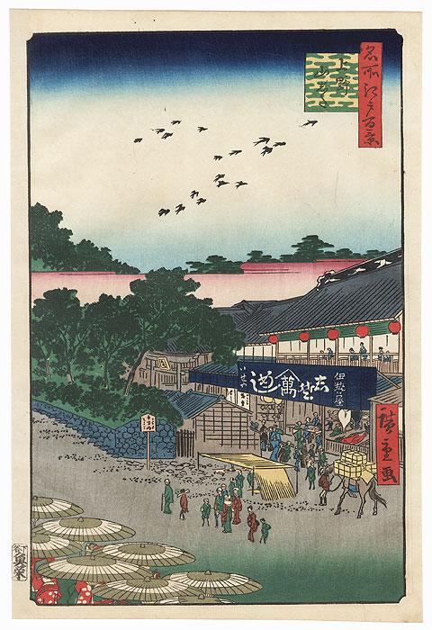 Ueno Yamashita by Hiroshige (1797 - 1858)
