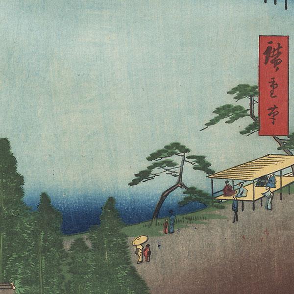 Kumano Junisha Shrine, Tsunohazu by Hiroshige (1797 - 1858)