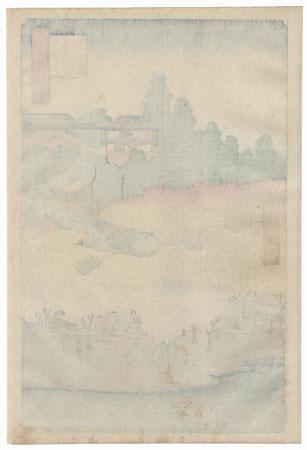 Flower Pavilion, Dango Slope, Sendagi by Hiroshige (1797 - 1858)