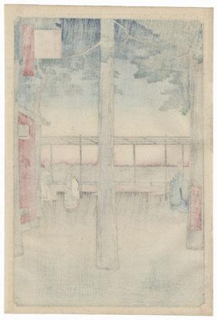 Dawn at Kanda Myojin Shrine by Hiroshige (1797 - 1858)