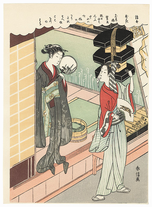 Wild Pinks: The Roko Girl by Harunobu (1724 - 1770)