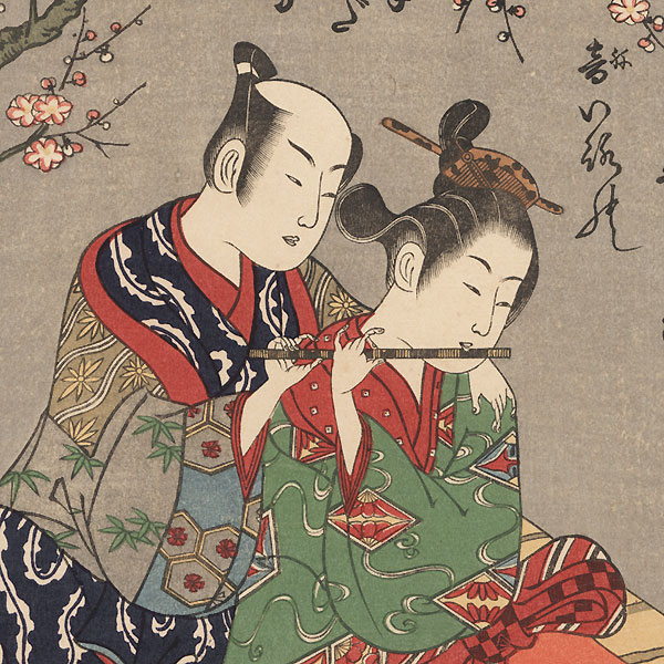 Couple Playing a Flute by Kiyohiro (active 1737 - 1776)