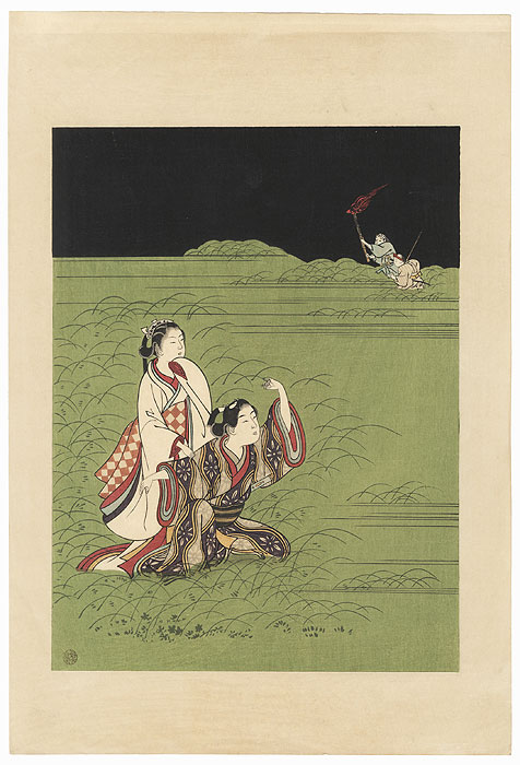Lovers Eloping by Edo era artist (unsigned)