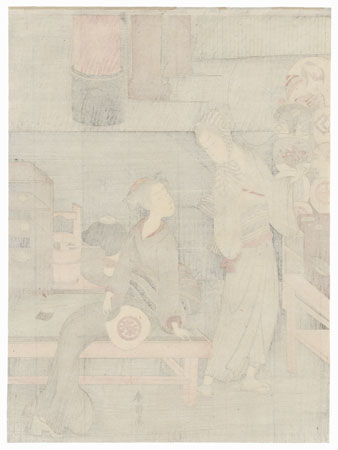 Osen with a Fan Seller by Harunobu (1724 -1770)