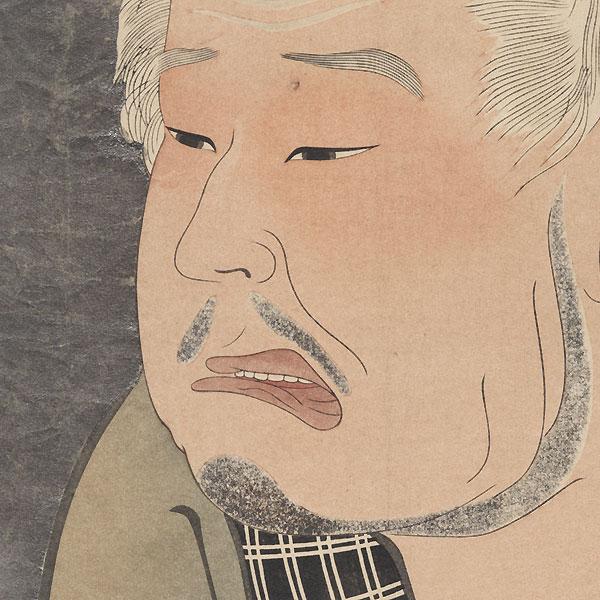 Asao Tomejuro I as Niimura Magoemon by Shunei (1762 - 1819)
