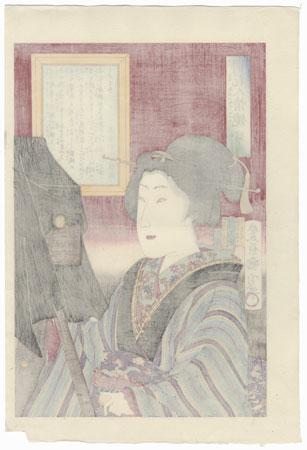 Photographs by Kunichika (1835 - 1900)