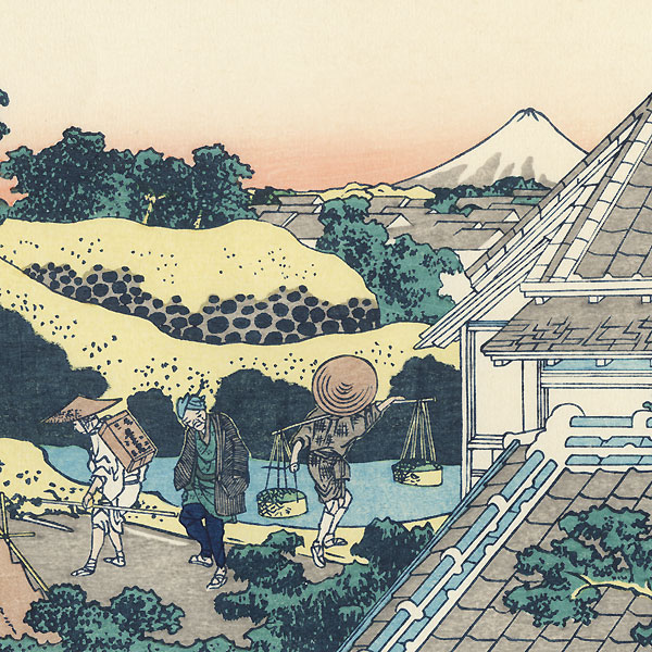 Surugadai in Edo by Hokusai (1760 - 1849)