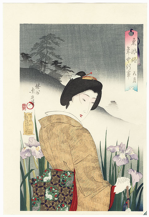 The Fifth Month by Chikanobu (1838 - 1912)