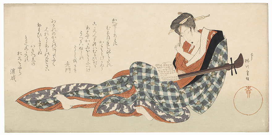 Beauty Reclining with a Shamisen and Music Book Surimono by Yanagawa Shigenobu (1787 - 1832)