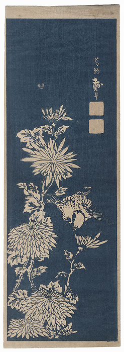 Finch and Chrysanthemums by Katsushika Taito II (active circa 1810 - 1853)