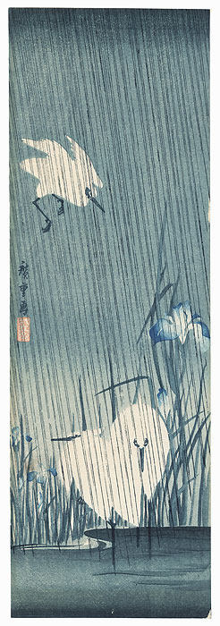 Herons in the Rain, circa 1930s by Hiroshige IV (active circa 1920s - 1930s)