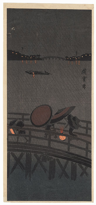 Night Rain by Hiroshige IV (active circa 1920s - 1930s)