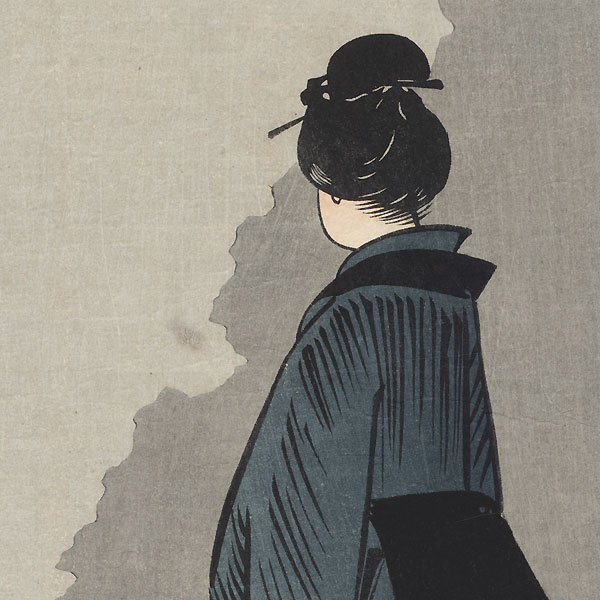 Beauty with a Lantern, circa 1930s by Hiroshige IV (active circa 1920s - 1930s)