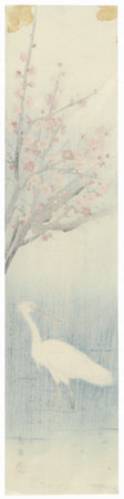 Egret with Plums Pillar Print by Okyo (1733 - 1795)