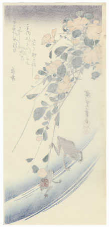Frogs and Yamabuki Flowers by Hiroshige (1797 - 1858)