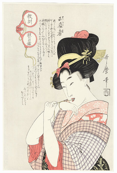 The Gullible Type by Utamaro (1750 - 1806)