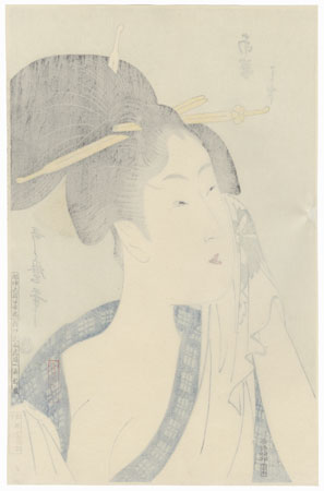 Ha... of the Southern Station by Utamaro (1750 - 1806)