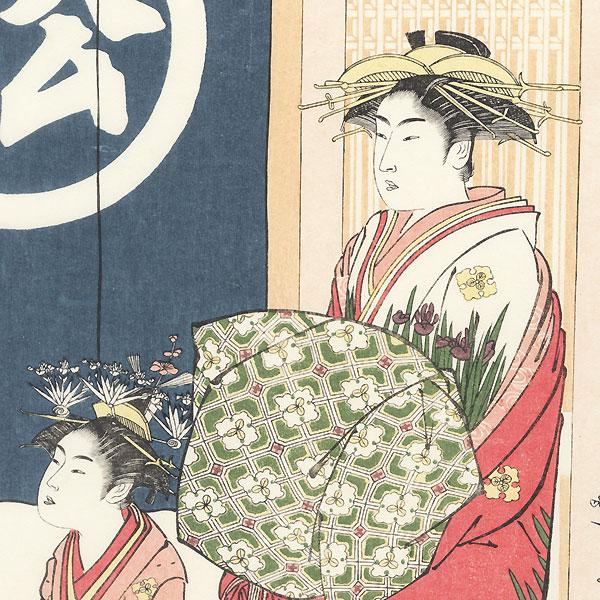 Segawa of the Matsubaya with Kamuro Sasano and Takeno by Kiyonaga (1752 - 1815)