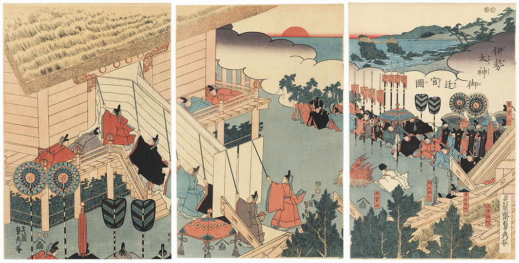 The Consecration of the New Ise Shrine by Sadahide (1807 - 1873)