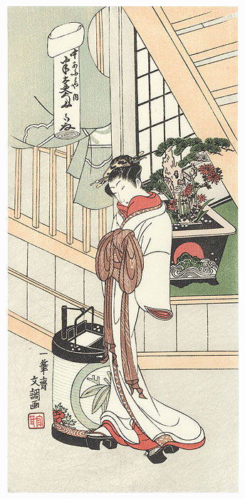 The Courtesan Handayu of the Nakaomiya House of Pleasure by Buncho (active 1765 - 1792)