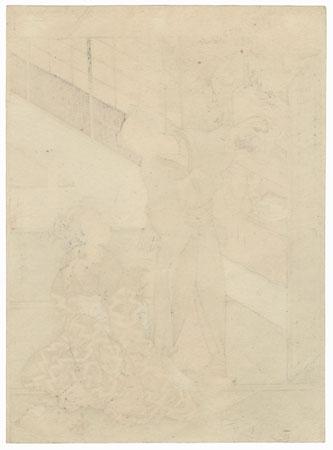 Girls' Day Festival by Koryusai (1735 - 1790)