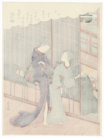 House at Fukagawa by Harushige (1747 - 1818)