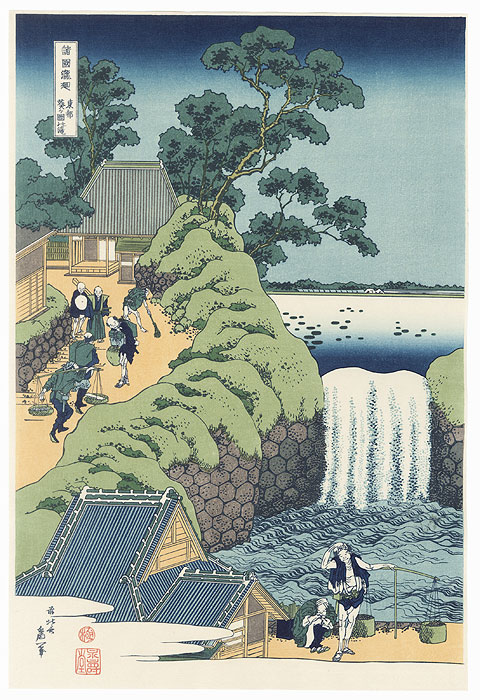 Aoigaoka Waterfall in Edo  by Hokusai (1760 - 1849)