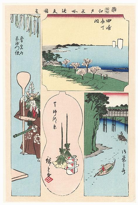 The Susaki Benten Shrine, Ochanomizu, Souvenirs of the Shiba Shinmei Festival, Bishamon Messenger at Atago Hill by Hiroshige (1797 - 1858)