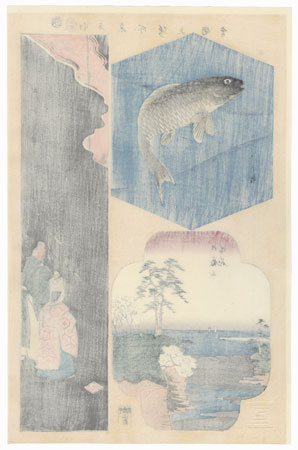 Blessing Medicinal Herbs at the Kameido Tenjin Shrine, a Carp in the Tone River, Goten Hill by Hiroshige (1797 - 1858)