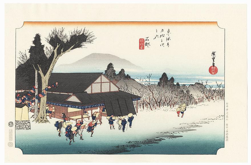 Mekawa Village near Ishibe  by Hiroshige (1797 - 1858)