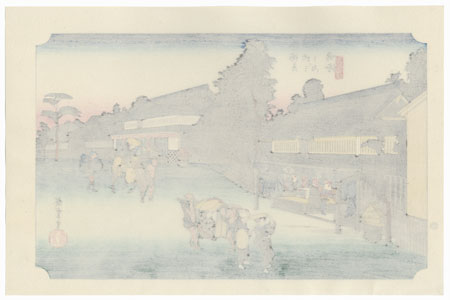 Arimatsu Tie-dyed Fabrics, a Famous Product of Narumi  by Hiroshige (1797 - 1858)