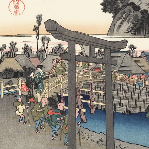 Yugyoji Temple at Fujisawa  by Hiroshige (1797 - 1858)