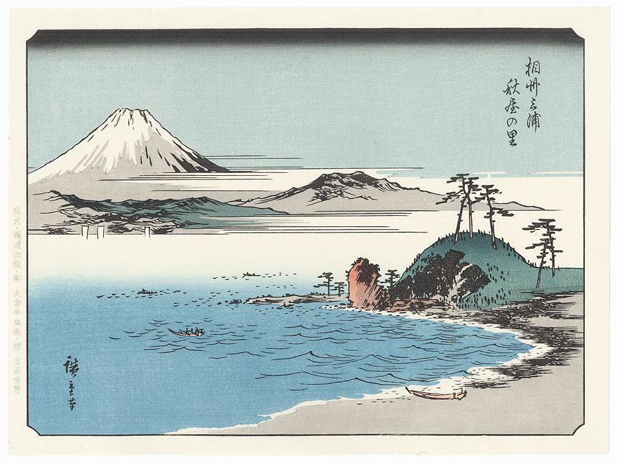 Soshu Miura Akiya-no-Sato by Hiroshige (1797 - 1858)