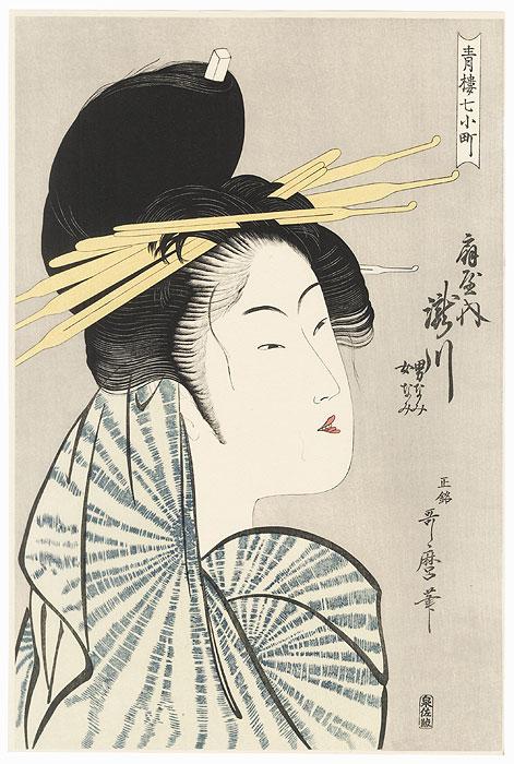 Courtesan Takigawa of Ogiya by Utamaro (1750 - 1806)