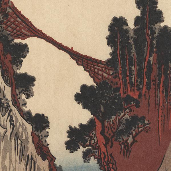 Crescent Moon Behind Monkey Bridge  by Hiroshige (1797 - 1858)