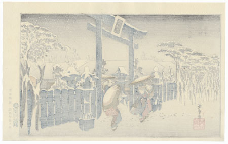 Gion Shrine in Snow by Hiroshige (1797 - 1858)