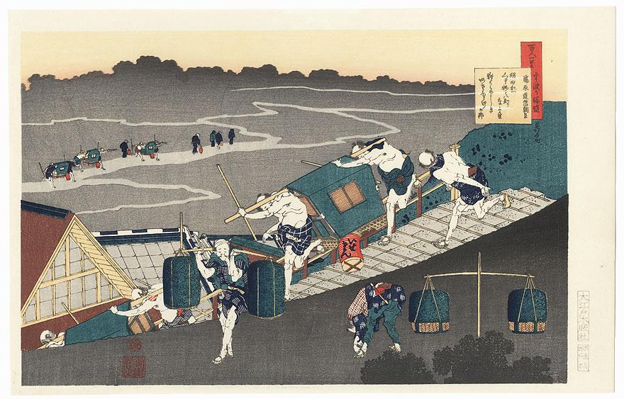 Poem by Fujiwara no Michinobu Ason by Hokusai (1760 - 1849)