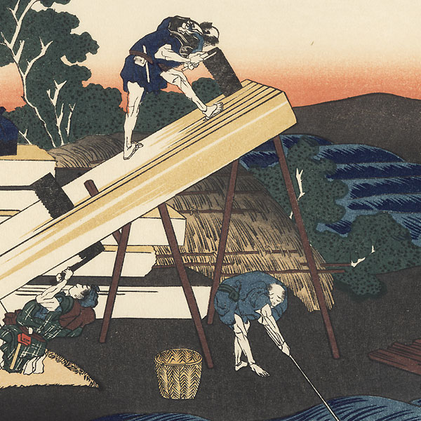 Poem by Harumichi no Tsuraki  by Hokusai (1760 - 1849)