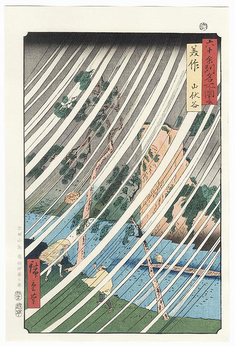Mimasaka Province, Yamabushi Valley by Hiroshige (1797 - 1858)